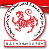 International Traditional Karate Organization